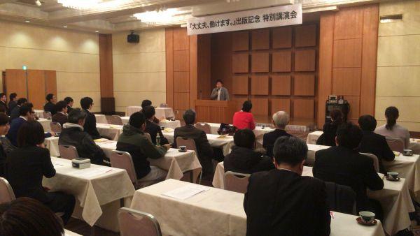 3月2日開催 第21回経営支援セミナーは終了いたしました
