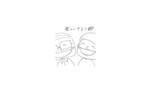 8月28日開催 株式会社いろどり 横石知二氏講演会