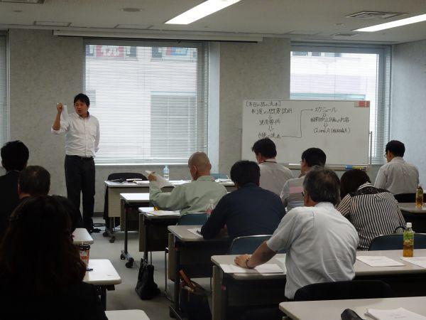 9月13日開催 第18回経営支援セミナーは終了しました