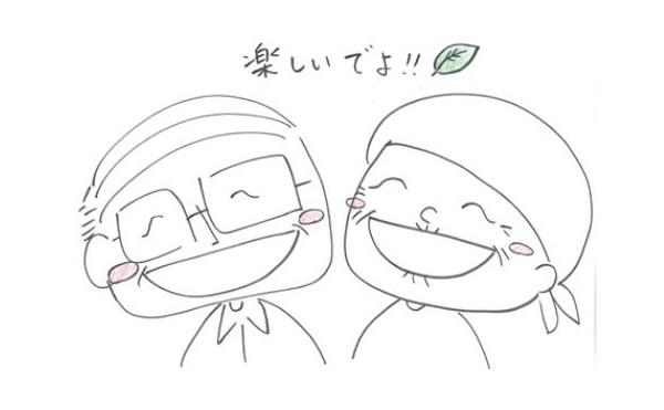 株式会社いろどり 横石知二氏講演会