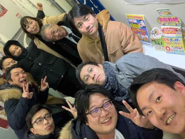 平成最後の年末。