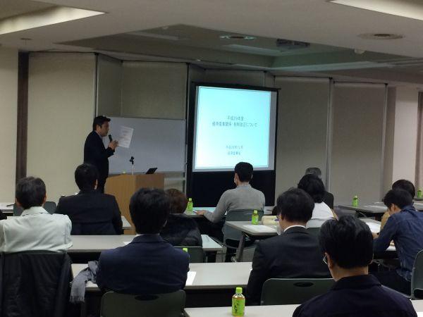 2月7日開催 第16回経営支援セミナーは終了しました